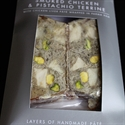 Picture of Smoked Chicken, Tarragon & Pistachio Terrine (apx. 160g)