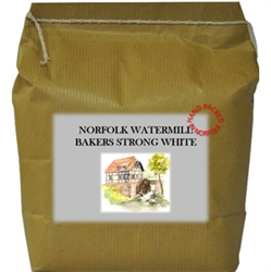 Picture of Watermill Strong Wholemeal Flour (1.5kg)