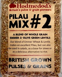 Picture of Pilau Mix (500g)