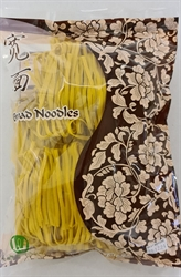Picture of Broad Egg Noodles (400g)