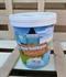 Bubblegum Ice Cream (500ml)